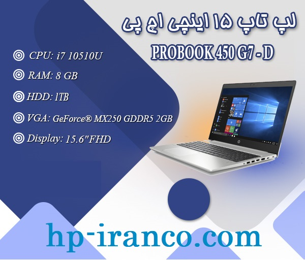 ProBook 450 G7-D